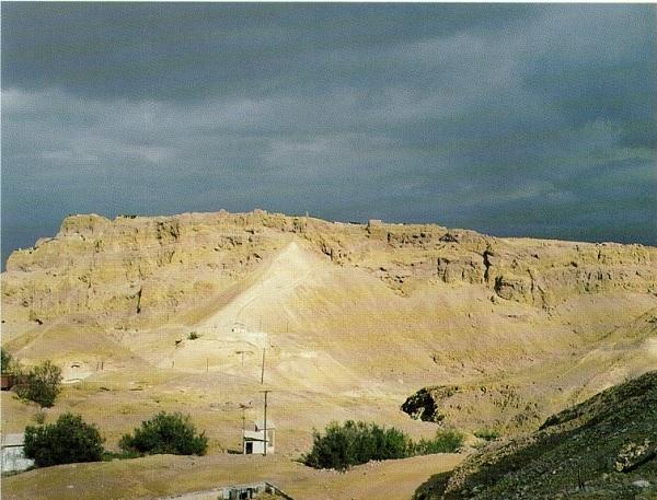 HerodesMasada